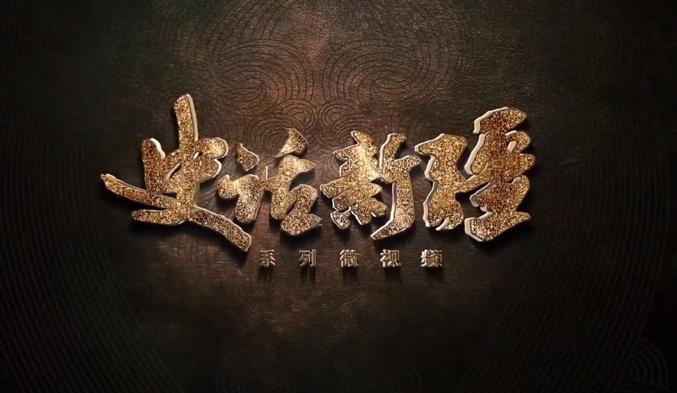 史话新疆.jpg