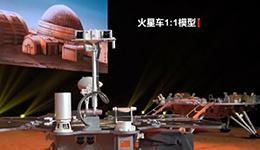 """[朝闻天下]我国首辆火星车命名为""""祝融号"""".jpg"""